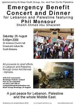 fair-go-for-palestine-benefit-26-aug-2006.jpg