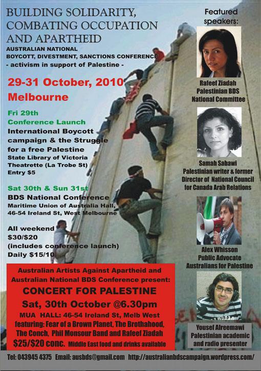 Brisbane BDS Flash Mob – joinin!