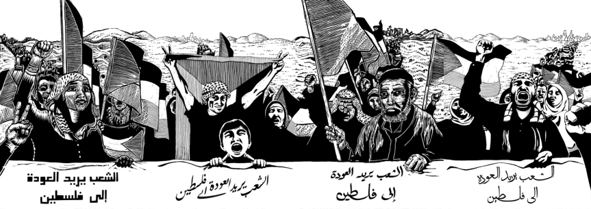 """""""We are going back to Palestine"""" – marchers cross into Palestine from the GolanHeights"""