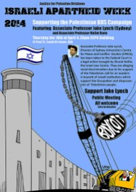'To support BDS is not anti-semitic' - R. Lowenstein