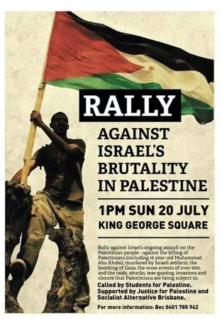 gaza rally july 2014