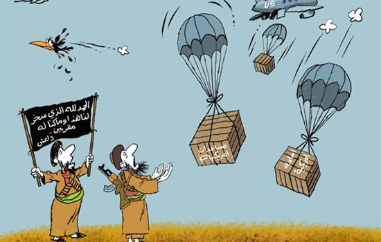Boxes (American Aid)…. ISIS slogan (thanks God for whoever brought us this)